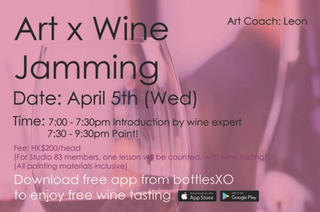 Hong Kong | Art x Wine Jamming on Wednesday, 5 April