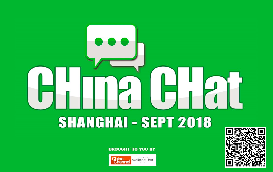 Shanghai   Get 30% OFF Tickets to CHina CHat 2018 with this Coupon Code