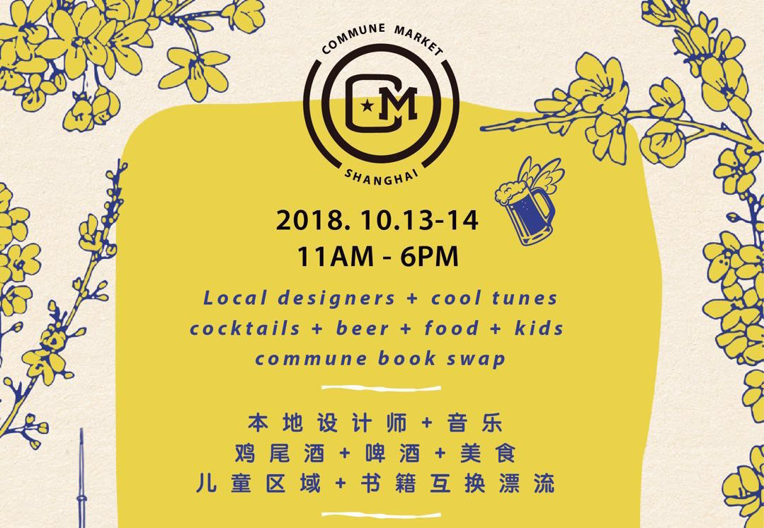 Shanghai   Join Us for Drinks, Food, Music & More at Commune Market